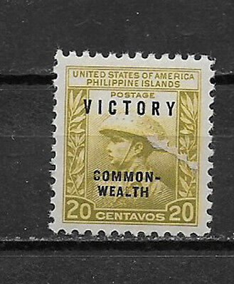 PHILIPPINES, USA , 1945 , VICTORY/C.W. , 20c STAMP O.P.  PERF, MNH