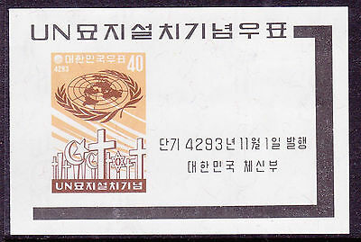 *SOUTH KOREA.1960.UNITED NATIONS MEMORIAL CEMETERY M/S.Mint.*