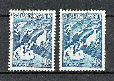 Sabd 417 Greenland 1957 Used 2 Color Types Fish Women