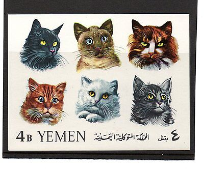YEMEN ROYALIST ISSED MIN SHEETS 1962-5 FFH & CATS scace items unm mint