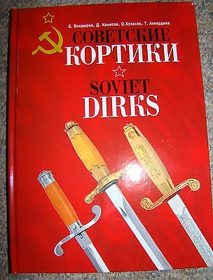 Soviet Russian Dirks - Reference Book