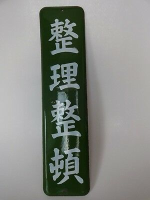 """Vintage Enamel Sign Board Japanese """" Clean and tidy"""" 14 x 3.3inch Green"""