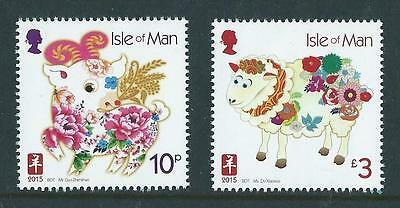 ISLE OF MAN 2015 YEAR OF THE SHEEP UNMOUNTED MINT, MNH, ex MINIATURE SHEET