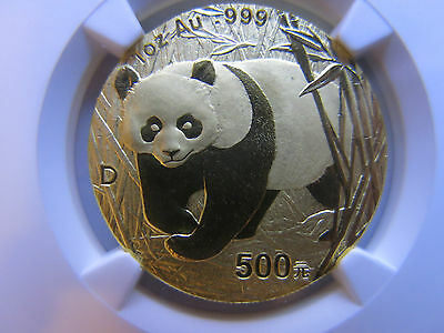 2001 D varsion 1 oz Gold Panda 500 yuan NGC MS69 China Chinese Coin