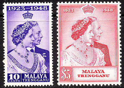 Malaya Trengganu KGVI 1948 Royal Silver Wedding SG61/62 Very Fine MNH Set