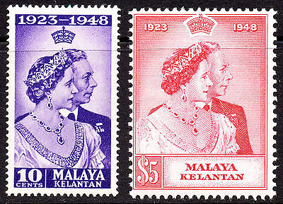 Malaya Kelantan KGVI 1948 Royal Silver Wedding SG55/56 Fine Mint Set