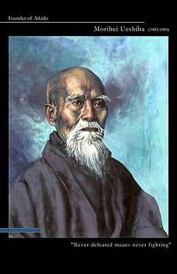 Morihei Ueshiba Aikido Founder (color portrait) martial art Display Plaque 11x17