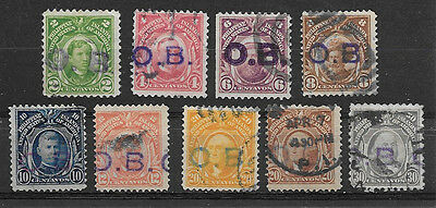 Philippines ,1931 , Official , Set Of 9 Stamps O.p.  ,  Perf,  Used