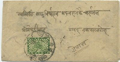 Nepal, 1924 Pashupati cover with original letter