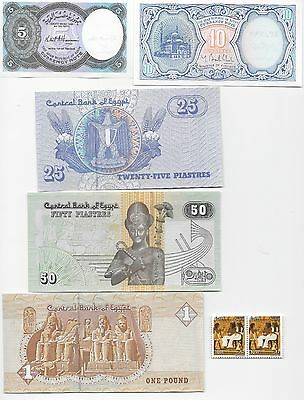 Egypt...5  10  25  50 Piaster And 1 Pound Currency  And 2  10P Stamps Brill Unci