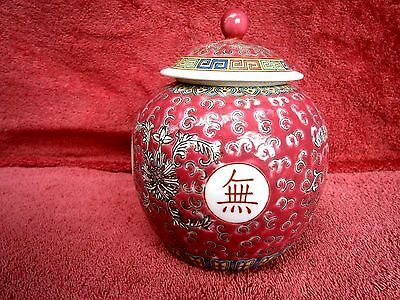 Vintage  Chinese  Porcelain  Lidded  Bowl  In  Classical  Pressed  Pattern