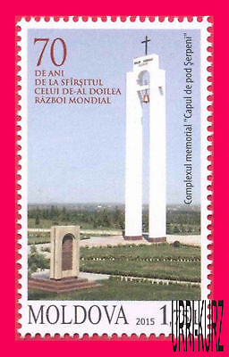 MOLDOVA 2015 WW2 Memorial Victory over Fascism 70th Anniversary 1v Mi 907 MNH