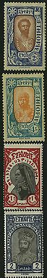Ethiopia Previously Abysssinia Stamps Africa Timbres Francobolli Sellos Stempels