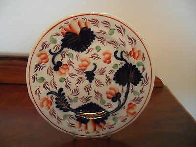 Gaudy Welsh Plate  Imperial China England