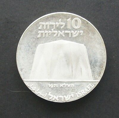 Israel 1971 Independence Day Silver Proof Coin – Science-Based Industries