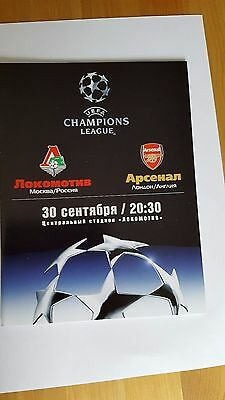 Lokomotiv Moscow V Arsenal 30.9. 2003 - Champions League - Excellent