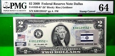 Money Us $2 Dollars Federal Reserve Star Note 2009 Flag Of Israel Rare Unc