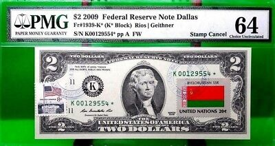 MONEY US $2 DOLLARS FEDERAL RESERVE STAR NOTE 2009 PMG  FLAG OF BYElORUSSIAN SSR