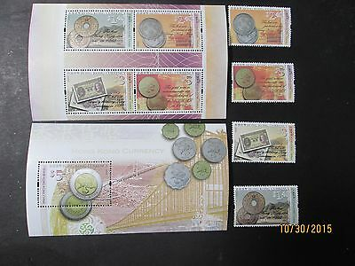 Hong Kong 2004 Currency Issue Complete With Souvenir Sheet Mint Never Hinged