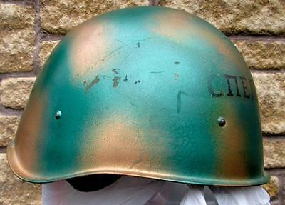 WW2 Cold War Helmet with cyrillic lettering