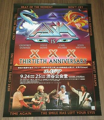 ASIA Japan PROMO ONLY 72 x 51 cm TOUR POSTER official 2012 John Wetton YES