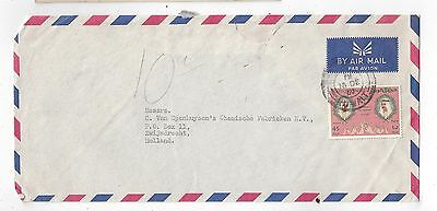 Kuwait 1967 Airmail Cover to Holland, 45 fils Heir