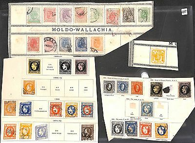 v257-Romania Collection-Mint & Used