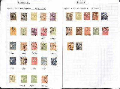 v252-Romania Collection-Mint & Used