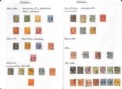 v251-Romania Collection-Mint & Used