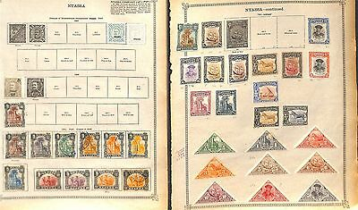 v205-Portugal Colonies- Mint & Used