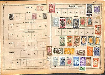v152-World Collection Mint & Used