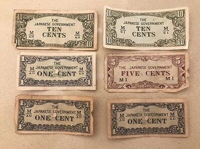 THE JAPANESE GOVERNMENT Bank Notes Currency