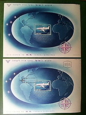 Israel Stamps 1962 El Al Airlines 2 Beautiful Big Mnh & Used Sheets Very Nice!!!