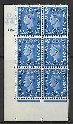2½d Light Blue Cylinder Control O44 148 Dot perf 5(E/I) UNMOUNTED MINT