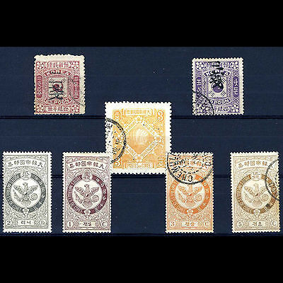 KOREA Selection of 7 Early Stamps. Condition Varies, Mainly Good. (AM081)