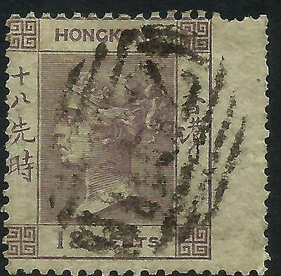 Hong Kong 1862 QV 18 cents Lilac Right Wing Margin Fine Used