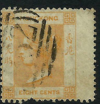 Hong Kong 1863 QV 8 cents Brownish Orange Right Wing Margin Fine Used