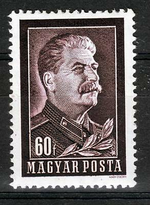 HUNGARY - 1953. Death of Joseph Stalin - MNH