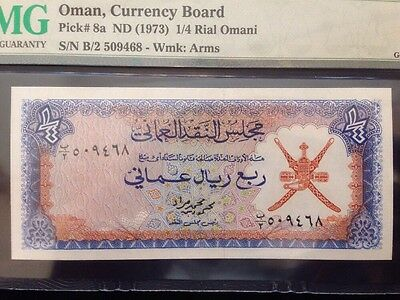 OMAN ND 1973 1/4 Rial Omani PICK 8a PMG 66 EPQ Wink: Arms