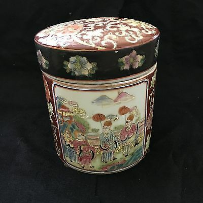 Antique Chinese Spice Jar