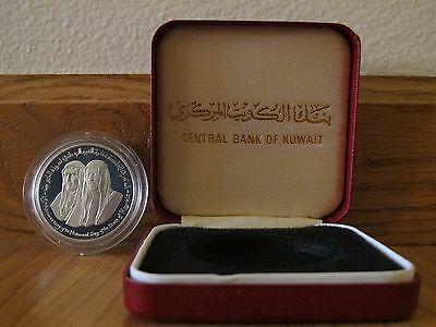 Kuwait 2-dinar 1976 Silver Coin 15th Anniversary of the National Day of Kuwait