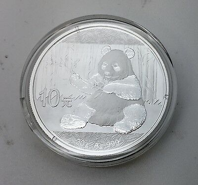 2017 30g China Panda 999 Silver Coin Uncirculated Round