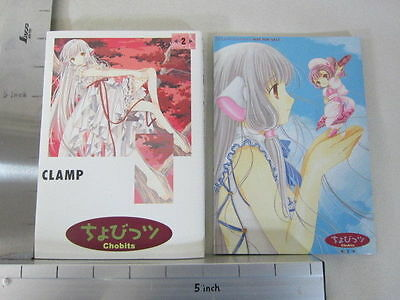 CHOBITS 2 CLAMP Manga Comic Limited w/Mobile Phone Strap Book Japan KO*