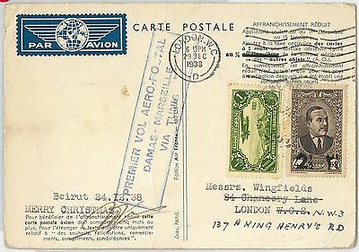60204 -  SYRIA - POSTAL HISTORY - FIRST FLIGHT Damas- Marseille POSTCARD 1938