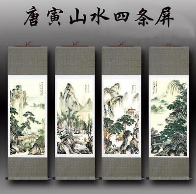 4pcs Chinese Silk Scroll TangYin landscape Painting Mural Home Office Decoration
