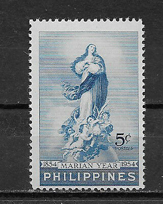 Philippines ,1954 ,  Marian Year , Stamp ,  Perf,  Mnh