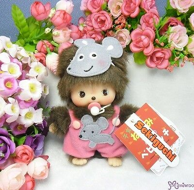 Sekiguchi Monchhichi Baby Plush Bebichhichi Fashion Doll BBCC - Year of Mouse