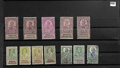 f59-GB– Collection used