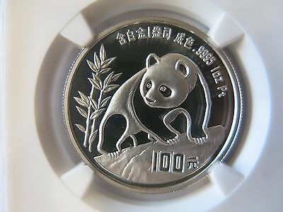 1990 1oz Platinum China Chinese panda coin NGC PF69 Ultra Cameo - No Head Rub