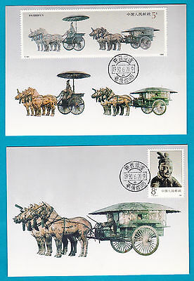 Cina China - 1990 Discovery of Bronze Chariots in Emperor Qin Shi Huang's Tomb